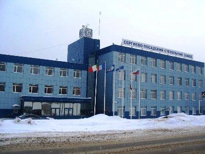 сергео пасадский стекольный завод вакансии приспособление называется условно