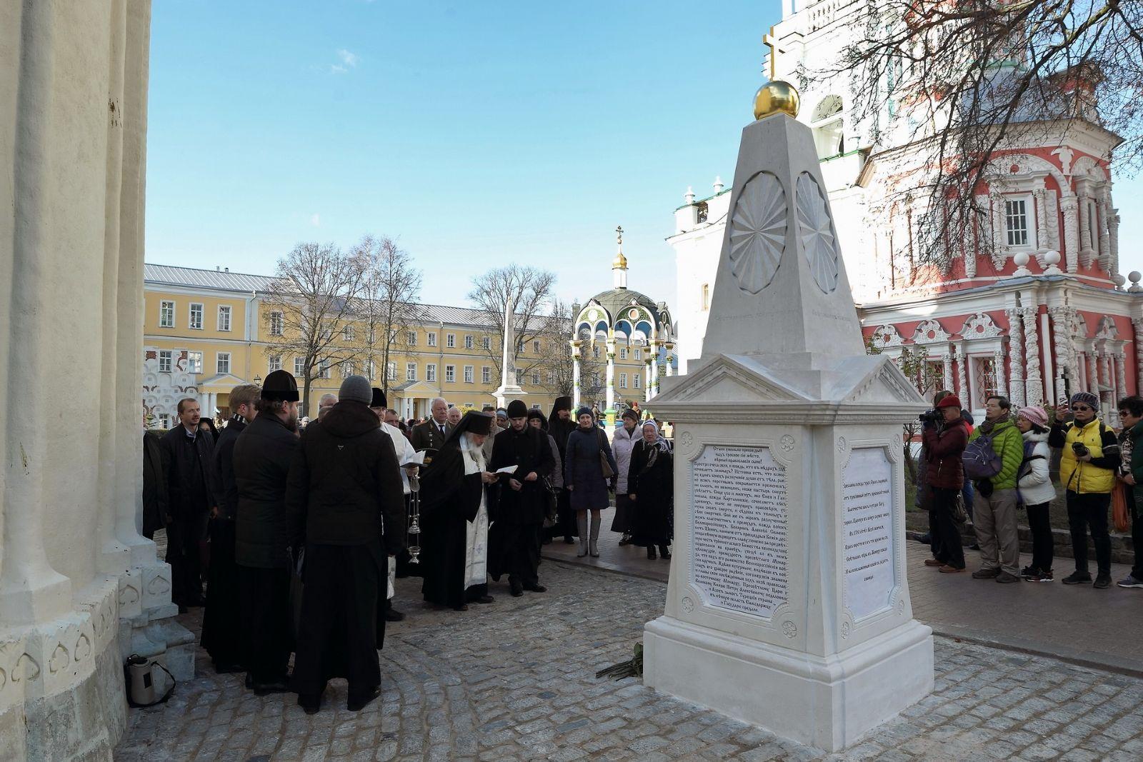Памятник пирамида Сергиев Посад памятники надгробия гранитные в спб