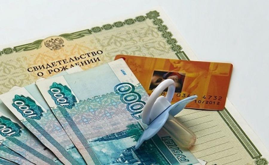 Ежемесячное пособие наребенка вПодмосковье возрастет на 1 тыс руб.